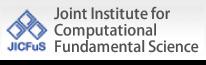 計算基礎科学連携拠点