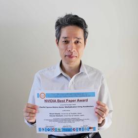 takahashi_award