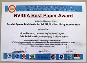 takahashi_award2